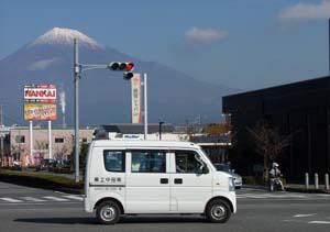 Centro da cidade de Fuji